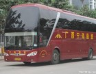 客車)青島坐到成都汽車客車)發車時刻表)幾點?+大巴票價多少