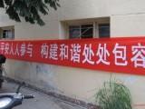 杭州做条幅横幅旗帜绶带袖标,我们免费送货
