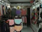 小北手机市场八年老店内衣店外贸服装店转让
