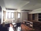 苏宁天御国际广场 320平米,公园式环境 精装修带全套家具
