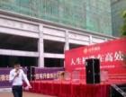 各种大中型舞台灯光音响桁架 商业广告推介庆典