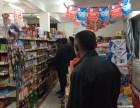 湖州长兴120平方超市低价转让