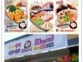 厦门韩式年糕火锅 7天快速立店 一天2-3千销量