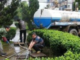 西三旗附近清理化糞池管道清淤聯系方式