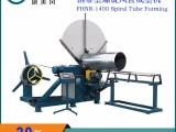 康美风 供应螺旋风管机/钢带型螺旋风管机/圆管生产线