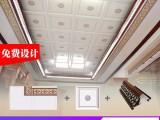 客餐厅二级艺术扣板 现代新中式错层二级吊顶