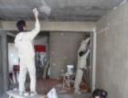 二手房粉刷、公司刷新刮大白、乳胶漆、修补掉皮裂缝价格合理