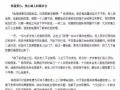 残疾人杨观保专业维修电脑及家电