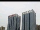 明珠广场 永昌国际 写字楼 64.31平米