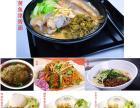 上海哪里培训苏式汤面技术特色面条培训盖浇饭盖浇面炒菜炒饭炒面
