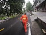 城口马路划线施工 城口热熔标线公司 城口公路画线涂料厂