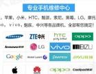 郑州苹果华为手机上门维修 碎裂屏换屏 屏幕原厂配件