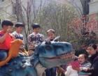 通州-展览展示道具/恐龙/飞机大炮/变形金刚