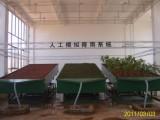 全自动定位井架式室内人工模拟降雨器系统
