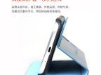 新款三星手机套I9082#(GALAXY Grand)时尚撞色拼接真皮手机保护套