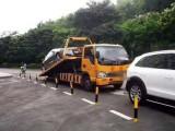 邯郸附近修车救援