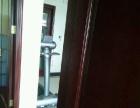 200元日租两室一厅家庭旅馆热水器拎包入住