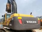 沃尔沃460二手挖机低价处理优惠中