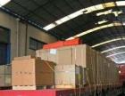 石家庄物流公司,全国货运运输。空车配货