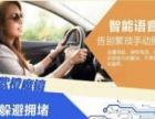 紫橙魔镜加盟 汽车用品 投资金额 1万元以下