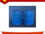 水处理次氯酸钠 工业漂水 次氯酸钠漂白剂