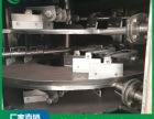 常州好口碑盘式连续干燥设备供货厂家产品质量强