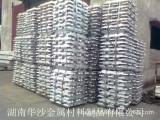 湖南长沙地区最有实力的铝板,铝棒,铝材批发