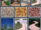 透水胶结剂 透水混凝土 透水砖 地坪 厂家直供 大庆德昌伟业