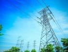 乙级电力设计资质公司转让 个人诚信转让
