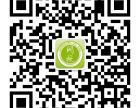 重慶巫山會計培訓 巫山會計從業資格考試培訓 重慶巫山會計培訓