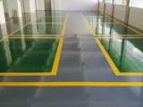 青岛环氧树脂地坪漆 日照艺术压模地坪 济南停车场地板漆
