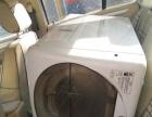 出售洗衣机