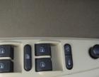 奇瑞风云2 2012款 1.5L 手动 两厢尊贵型 小不点精品二