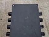 非标定做BJX8050防爆防腐接线箱价格丶防爆接线箱端子数量