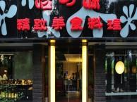南京寿司加盟哪家好-浩之源回转寿司加盟费用 加盟