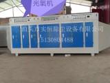 GYJ-N系列5000风量光氧催化设备UV光解废气处理设备
