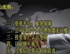 许昌天津汇港农产品交易市场加盟 个人代理 个人开户
