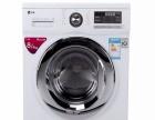 8.5成新LG滚筒洗衣机(带烘干)