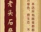崇左雨田一次性筷子套批发高档筷子袋牙签筷子套印刷厂