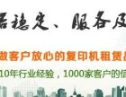 重庆地区彩色打印机租赁哪种类型的比较好