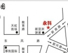 东莞奔驰ML GL R系列安装10大屏安卓导航