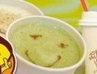 柠檬工坊奶茶店加盟 奶茶加盟费 投资创业项目