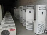 广州花都区收购二手空调