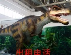 恐龙出租仿真恐龙出租兰州~榆中仿真恐龙出租租赁