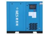 7.5千瓦螺杆空压机 变频空气压缩机 苏州空压机
