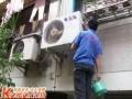 咸阳格力空调维修/拆装/咸阳格力空调售后维修 加冷媒