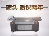 大诚光驰UV打印机 手机壳个性图案印刷机