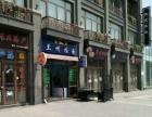 出售蓬莱50平米商业街卖场150万元