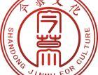 青州 成人高考在哪报名?首选今慕文化青州校区正规函授站