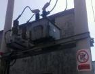 东阿铜城街道 老聊滑路北 厂房 1300平米
